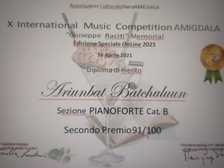 Б.Ариунбат олон улсын онлайн төгөлдөр хуурын тэмцээнд амжилттай оролцлоо