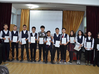 Certification Award Ceremony