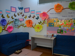 Unique decorations of the Grade 4a