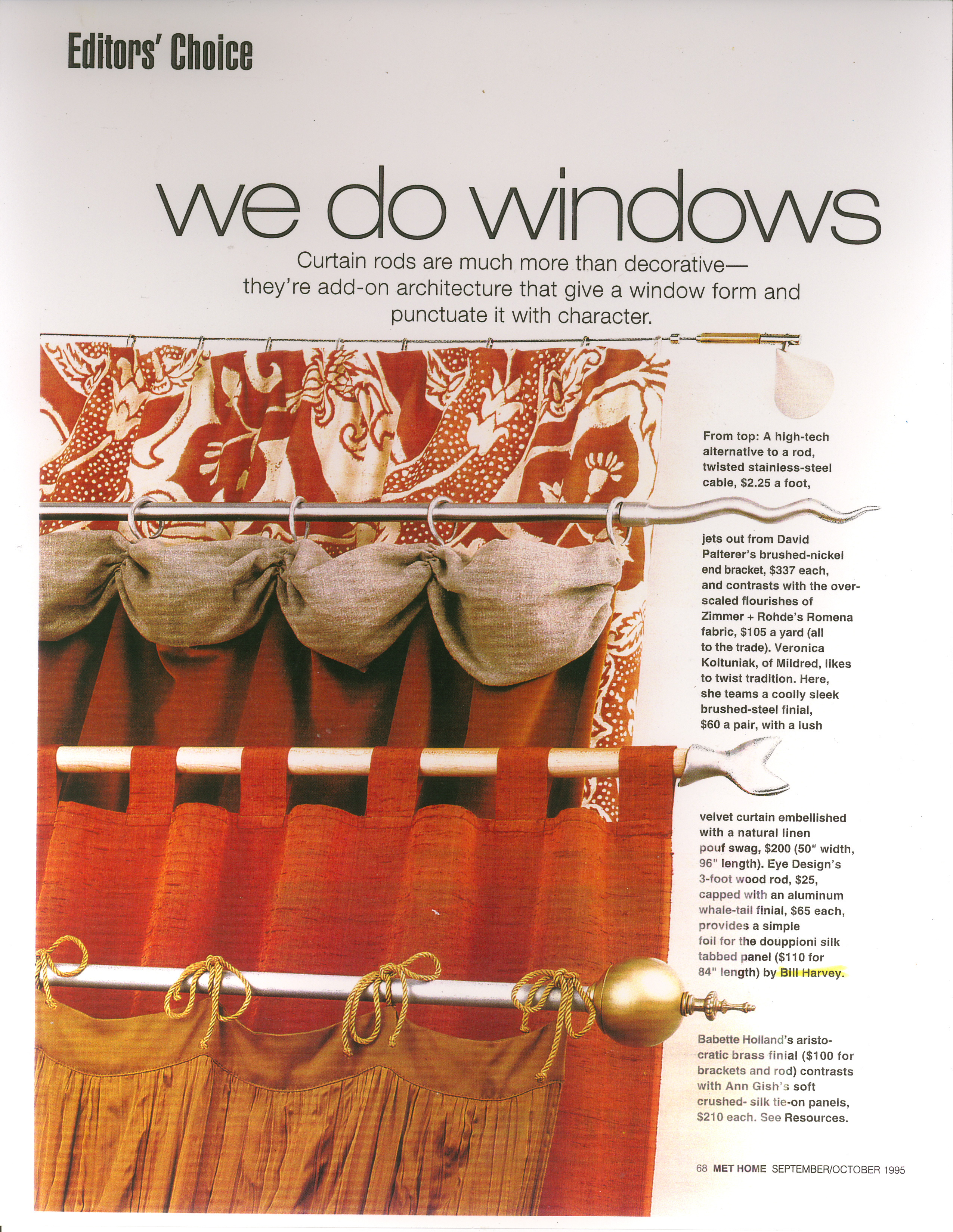 Met Home Curtains '95