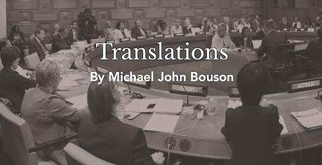 michael bouson playwright translations p