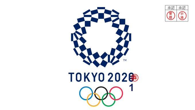 Organizadores das Olimpíadas de Tóquio tiveram dados roubados