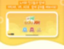 하이에듀XR앱_한글2.jpg