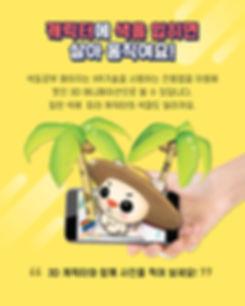 마인드컬러링XR소개(원본)_8.jpg