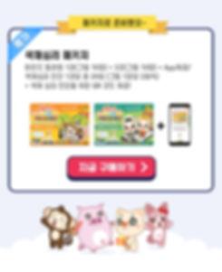 마인드컬러링XR소개(원본)_9.jpg