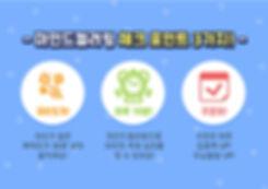 마인드컬러링XR소개(원본)_5.jpg
