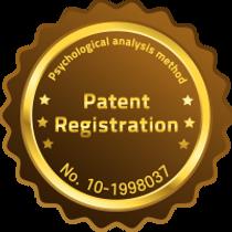 특허등록매달(2)_eg.png