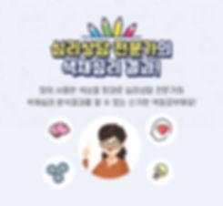 마인드컬러링XR소개(원본)_7.jpg