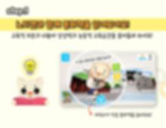 하이에듀XR앱_한글3.jpg