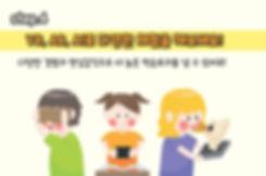 하이에듀XR앱_한글6.jpg