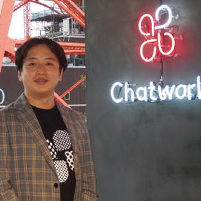 業務用ビジネスコミュニケーションツール主軸で初の上場企業に 「Chatwork」サービスは24万2000社、300万人超が利用