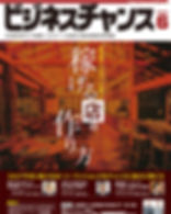 bc2006_hyoushi_out_dejital_2.jpg