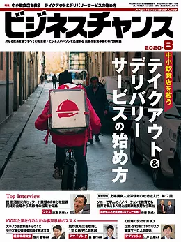 BC2008_cover.webp