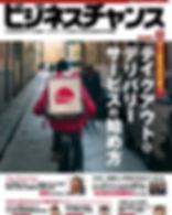 BC2008_cover.jpg