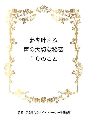 メンタル本1-0.jpg