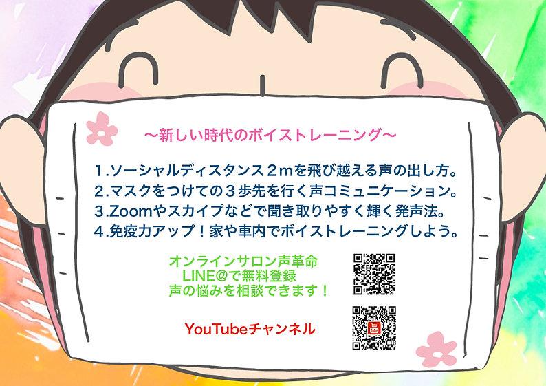 hirayavoice手紙.jpg
