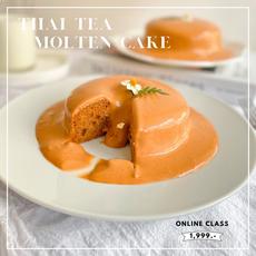 Thai tea molten cake