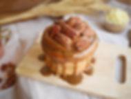 Pecan butterscotch bun