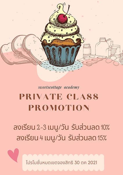promotion .jpg