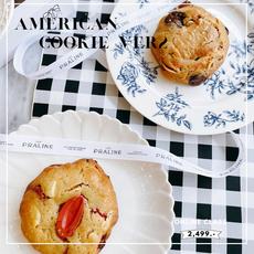 american cookie ver 2 online