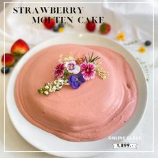strawberry molten online class