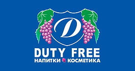 DUTY FREE.jpg
