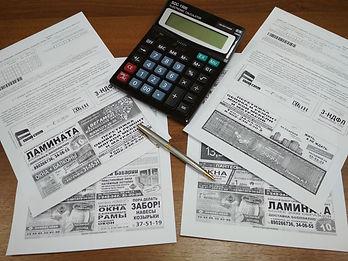 Реклама на квитанциях ЖКХ Саранск