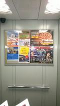 Реклама в лифтах г. Саранск