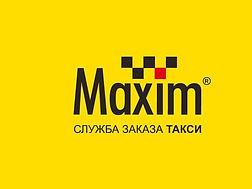 Такси-Максим-768x576.jpg