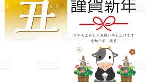 【百菜百味/大森店】年末年始の営業時間のお知らせ