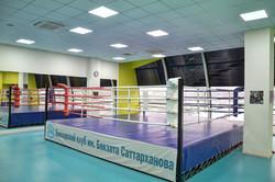 Боксерский клуб БЕКЗАТ