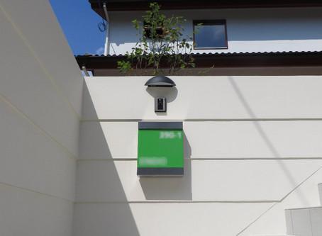 古都京都とデンマークハウス