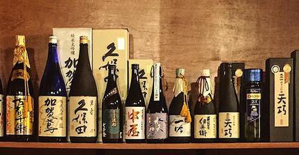 Various Premium and Rare Sake