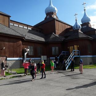 Кафедральный собор Святого Иннокентия