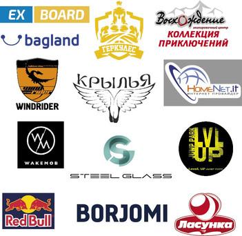 Спонсоры Чемпионата Украины 2020