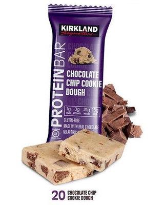 Barra Proteina Kirkland Cookie