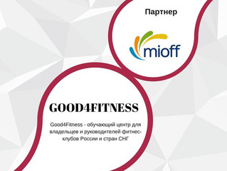 Good4Fitness на 13ом московском международном открытом фестивале фитнеса MIOFF 2015