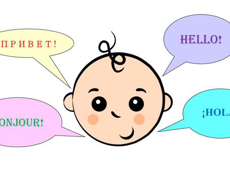 Принципы воспитания билингва в многоязычной семье.