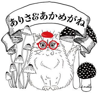 ありさ&あかめがねアイコン-01.jpg