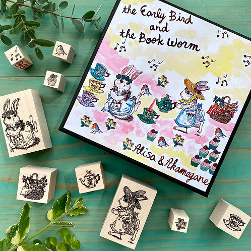 the EarlyBird and the BookWorm Complete Box