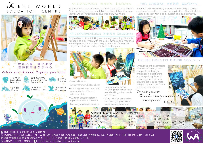website Final Art Leaflet 2020 Jan compr