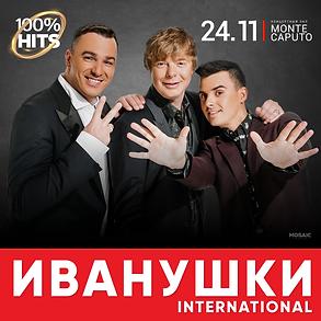 Ivanushki_1080x1080px_easytickets+instag