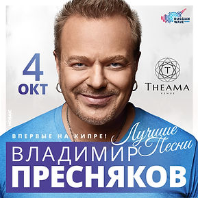 1080x1080px_instagram_Presnyakov.jpg