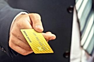 Inklusive Prepaid Master Card