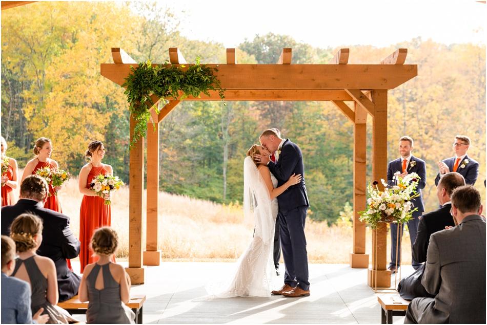 The-Wilds-Wedding-Bloomington-Indiana