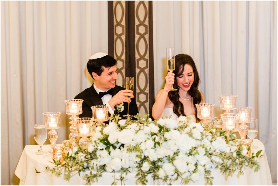 Omni-Wedding-Reception