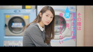 Reika Matsui  MV