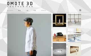OMOTE 3D SHASHINKAN