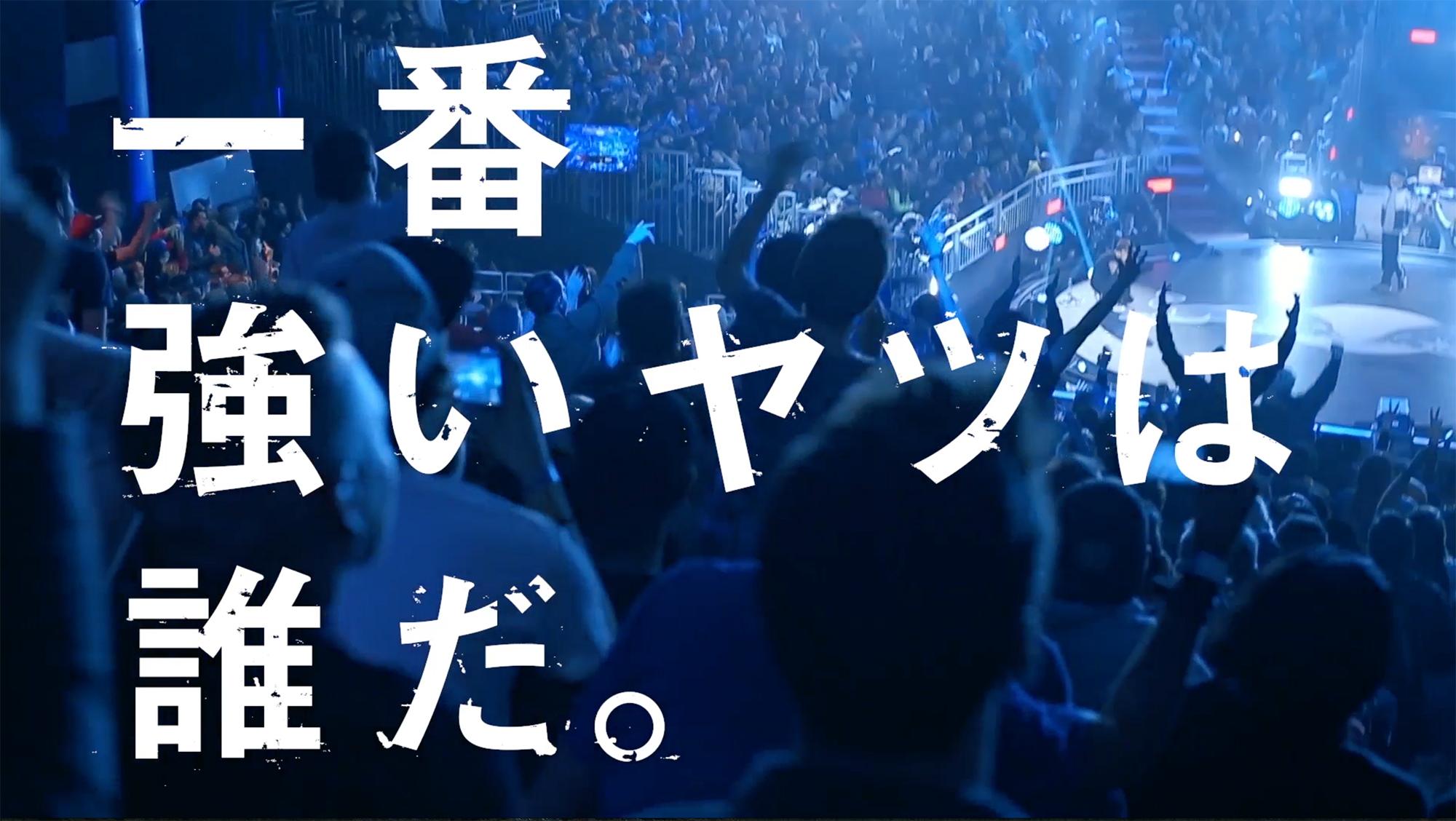 レッドブル・ジャパン