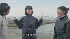 Beautiful JAPAN「香川 ふれあい」篇 WEB